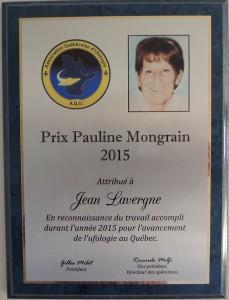 Prix Pauline Mongrain